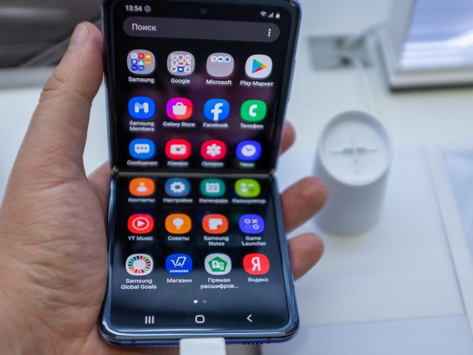 Skladane smartfony - przyszlosc mobilnosci